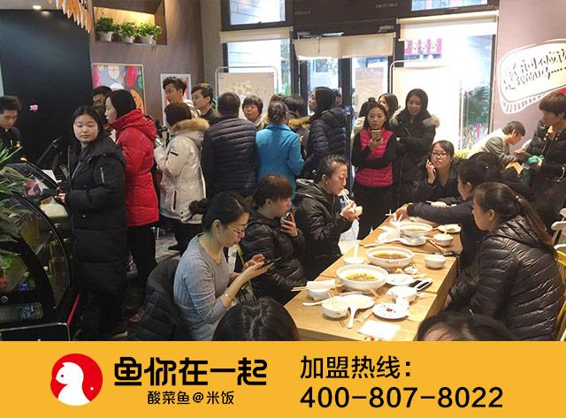 酸菜鱼店火爆场景