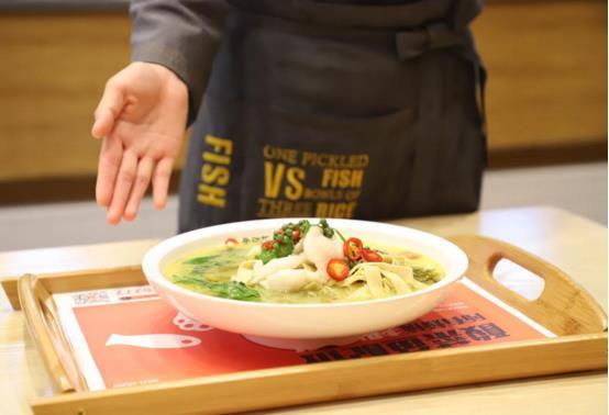 酸菜鱼品牌加盟