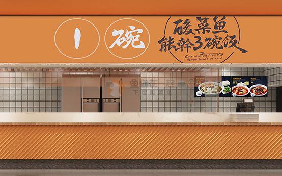 酸菜鱼加盟店