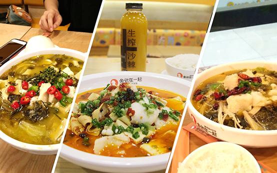 广州餐饮快餐加盟