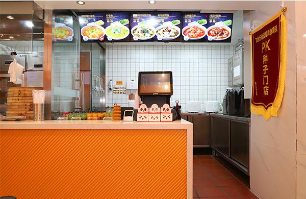 快餐店加盟品牌