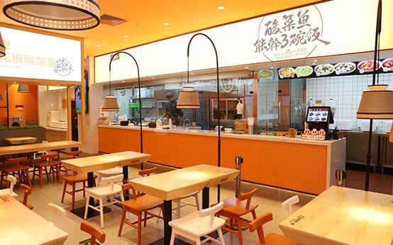 酸菜鱼快餐店加盟