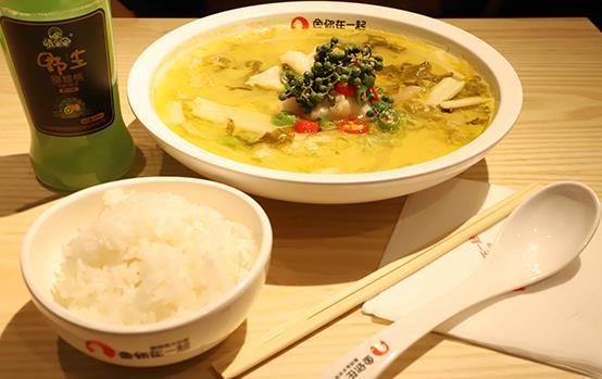 酸菜鱼快餐加盟品牌
