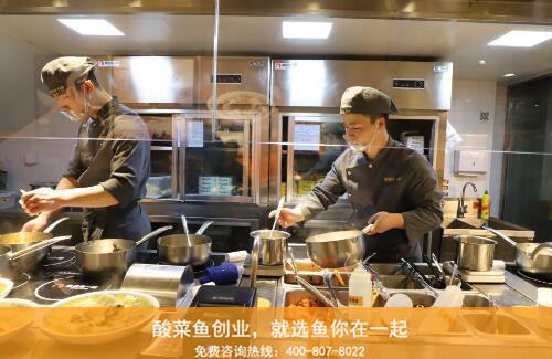 如何加强对酸菜鱼加盟店员工的管理?